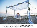 wedding. wedding by the sea.... | Shutterstock . vector #470038826