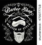 barber shop design elements... | Shutterstock .eps vector #470077718