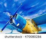 airplane | Shutterstock . vector #470080286