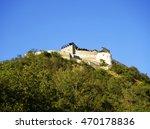 deva fortress  built in the mid ...   Shutterstock . vector #470178836