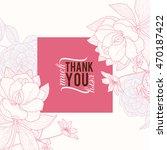 vector vintage pink square... | Shutterstock .eps vector #470187422