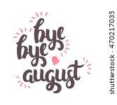 vector hand drawn lettering.... | Shutterstock .eps vector #470217035