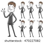 man wearing a suit  pose... | Shutterstock .eps vector #470227082