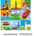 taiwan landmarks   Shutterstock .eps vector #470232242