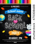 back to school party poster... | Shutterstock .eps vector #470308688