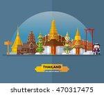 thailand travel concept poster...   Shutterstock .eps vector #470317475