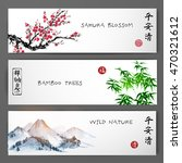 three banners with blossoming... | Shutterstock .eps vector #470321612