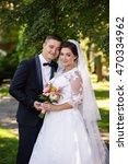 portrait of happy bride and... | Shutterstock . vector #470334962