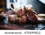mixed grilled meat platter.... | Shutterstock . vector #470399822