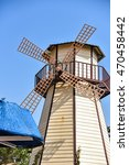 windmill | Shutterstock . vector #470458442