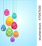 easter card template with... | Shutterstock .eps vector #47047030