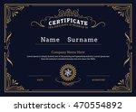 certificate border  diploma... | Shutterstock .eps vector #470554892