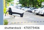 security equipment concept  ... | Shutterstock . vector #470575406