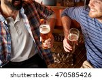 people  men  leisure ... | Shutterstock . vector #470585426
