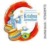 illustration of lord krishana... | Shutterstock .eps vector #470639972