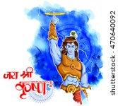 illustration of hindu god kanha ... | Shutterstock .eps vector #470640092
