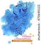 illustration of lord krishana... | Shutterstock .eps vector #470640122
