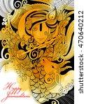 illustration of lord krishana... | Shutterstock .eps vector #470640212