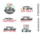 car logo emblem template design ... | Shutterstock .eps vector #470643962