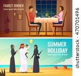 eastern people design... | Shutterstock .eps vector #470701496