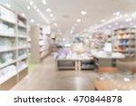 abstract blur beautiful luxury... | Shutterstock . vector #470844878