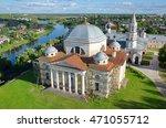 Top View Of The Novotorzhsk...