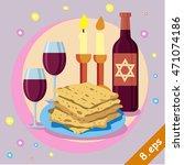 happy sabbath. vector... | Shutterstock .eps vector #471074186