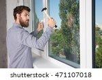 durable windows security of... | Shutterstock . vector #471107018