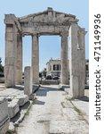 Small photo of Gate of Athena Archegetis, Roman Agora, Athens, Greece