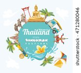 songkran festival in thailand....   Shutterstock .eps vector #471280046
