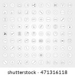 universal icons set | Shutterstock .eps vector #471316118