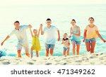 portrait of happy big family ... | Shutterstock . vector #471349262