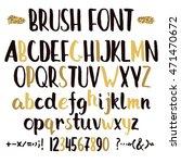 hand drawn brush font. hand... | Shutterstock .eps vector #471470672
