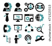 system  user  administrator... | Shutterstock .eps vector #471525515