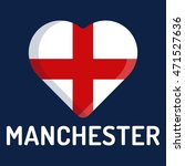 i love manchester  city of... | Shutterstock .eps vector #471527636