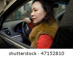 asian woman | Shutterstock . vector #47152810