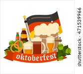 oktoberfest celebration vector... | Shutterstock .eps vector #471539966