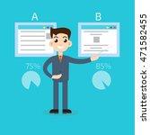 split test concept | Shutterstock . vector #471582455