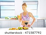 healthy diet and lifestyle... | Shutterstock . vector #471587792