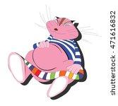 cat vector illustration   Shutterstock .eps vector #471616832