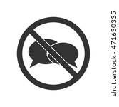 no speaking sign | Shutterstock .eps vector #471630335