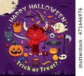 vintage halloween poster design ... | Shutterstock .eps vector #471646976