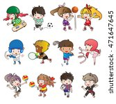 collection of sport activity... | Shutterstock .eps vector #471647645