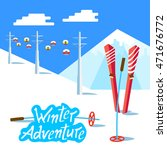 flat skis and ski poles... | Shutterstock .eps vector #471676772