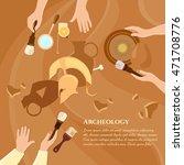 archaeological excavation... | Shutterstock .eps vector #471708776