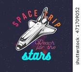 shuttle print for t shirt ...   Shutterstock .eps vector #471709052