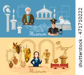 museum banners history and... | Shutterstock .eps vector #471710222