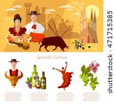 spain infographics traditions... | Shutterstock .eps vector #471715385