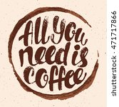 all you need is coffee... | Shutterstock .eps vector #471717866
