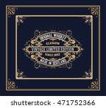 vintage whiskey label | Shutterstock .eps vector #471752366